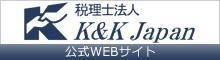 公式ウェブサイト